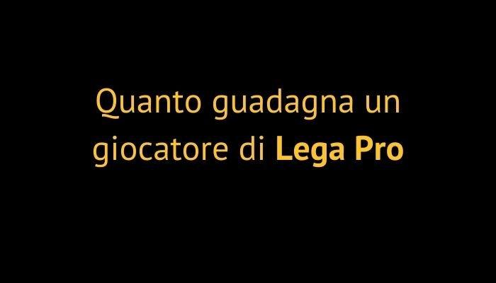 Quanto guadagna un giocatore di Lega Pro